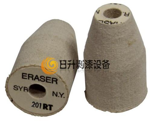 201RT美国ERASER纤维磨轮
