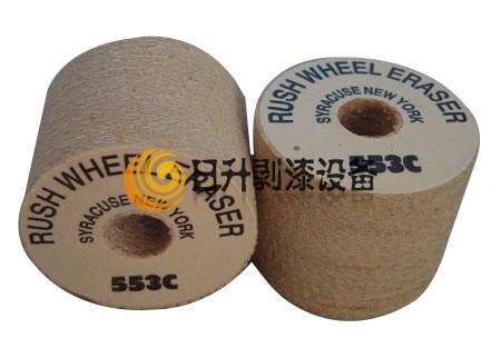 553C美国ERASER纤维磨轮