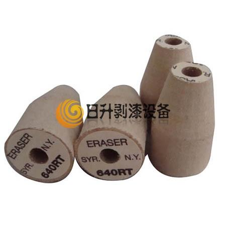 640RT美国ERASER纤维磨轮