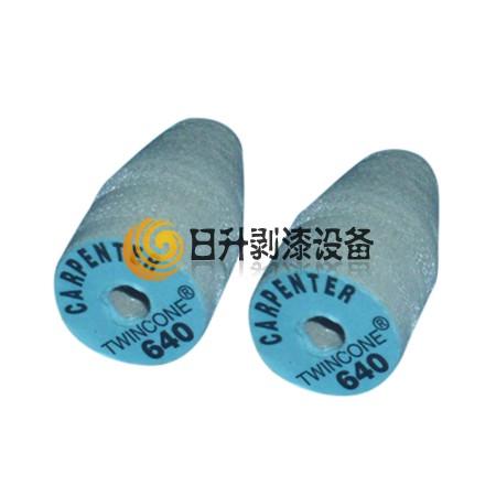 640美国CARPENTER纤维磨轮
