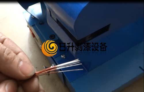 GD-1多股漆包线脱漆机成功案例