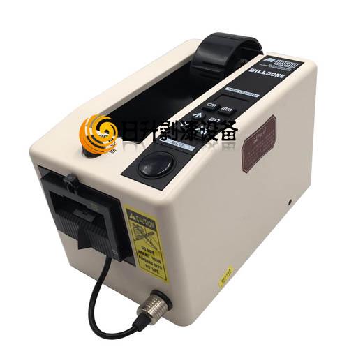 M-1000自动切割胶纸机